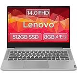 Lenovo ノートパソコン IdeaPad S540(14インチFHD Ryzen7 8GBメモリ 512GB Microsoft Office搭載)
