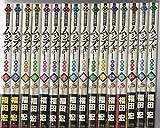 常住戦陣!!ムシブギョー コミック 1-16巻セット (少年サンデーコミックス)