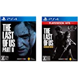 The Last of Us Part I + II セット 【CEROレーティング「Z」】