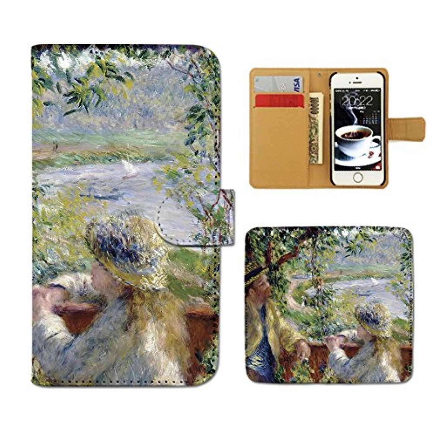 食物欠如擬人化(ティアラ) Tiara Xperia Z2 SO-03F スマホケース 手帳型 絵画 手帳ケース カバーアート ルノワール 湖の傍で E0226030060905