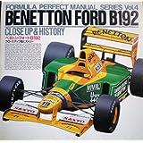 ベネトン・フォードB192―クローズアップ&ヒストリー (FORMULA PERFECT MANUAL SERIES)