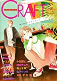 CRAFT VOL.62―ORIGINAL COMIC ANTHOLOGY (H&C Comics)