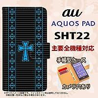手帳型 ケース SHT22 スマホ カバー AQUOS PAD アクオス ゴシック 黒×水色 nk-004s-sht22-dr1009