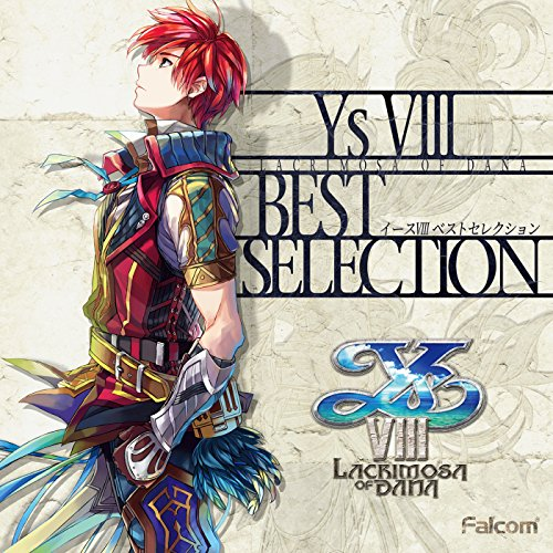 イースVIII BEST SELECTION