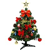 Toyvian 45cm DIY Tabletop Christmas Tree Artificial Christmas Tree Desktop Ornament Home Party Holiday Decoration