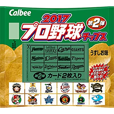 カルビー 2017 プロ野球チップス 22g×24袋