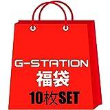 (ジーステーション) G-Station メンズ下着 男性下着 メンズインナー パンツ福袋
