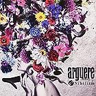 arguere -アルグエレ-[2nd Press](在庫あり。)