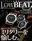 「LowBEAT No.9 Low BEAT」のサムネイル画像