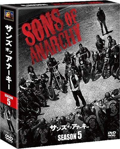 サンズ・オブ・アナーキー シーズン5<SEASONSコンパクト・ボックス>[DVD]