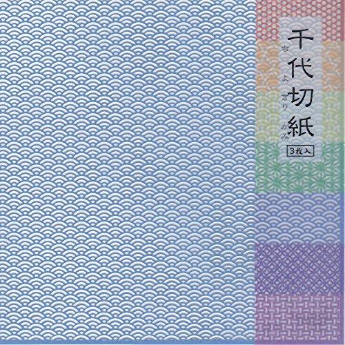 バックストリートファクトリー 千代切紙 青海波(SEIGAIHA) 3枚入り