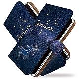 AQUOS R3 SH-04L ケース 手帳型 星座 いて座 星占い 星 射手座 手帳 カバー アクオスアール3 アクオスR3 エスエイチ04エル sh04lケース sh04lカバー 手帳型ケース 手帳型カバー 星空 夜空 [星座 いて座/t0754]