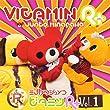 皆川純子のビタミンR+vol.1