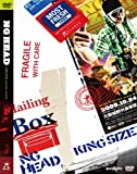KING SIZE-NG HEAD ONEMAN LIVE-in 大阪城野外音楽堂 [DVD]