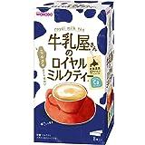 和光堂 アサヒグループ食品 牛乳屋さんのロイヤルミルクティー8本入り 13g×8×6個