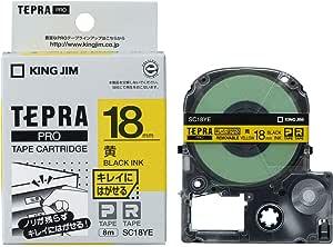 キングジム テープカートリッジ テプラPRO SC18YE 18mm 黄