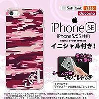 iPhone SE スマホケース ケース アイフォン SE ソフトケース イニシャル 迷彩B ピンクB nk-ise-tp1163ini R