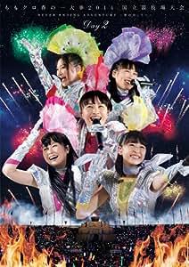 ももクロ春の一大事2014 国立競技場大会~NEVER ENDING ADVENTURE 夢の向こうへ~」Day2 LIVE DVD (通常版)