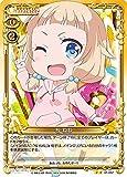 プレシャスメモリーズ 桜 ねね(U)/NEW GAME!(ニューゲーム)/01-057