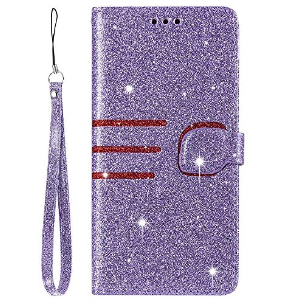 著者壊す記述するDocrax Huawei P30 ケース 手帳型 スタンド機能 財布型 カードポケット マグネット ファーウェイP30 手帳型ケース レザーケース カバー - DOHHA110269 紫