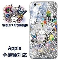 スカラー iPhoneXR 50503 デザイン スマホ ケース カバー スカラコ チョウ フラワー クールなドット柄 ブランド ケース スカラー かわいい デザイン UV印刷
