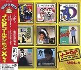 J-POPゴールデン・ヒッツVol.1 ベスト・オブ・ベスト