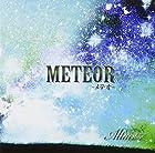 METEOR-メテオ-(在庫あり。)