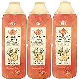 成城石井 オーガニックハーブティーレモングラス&ジンジャー 500ml ×3本 デカフェ・ノンカフェイン