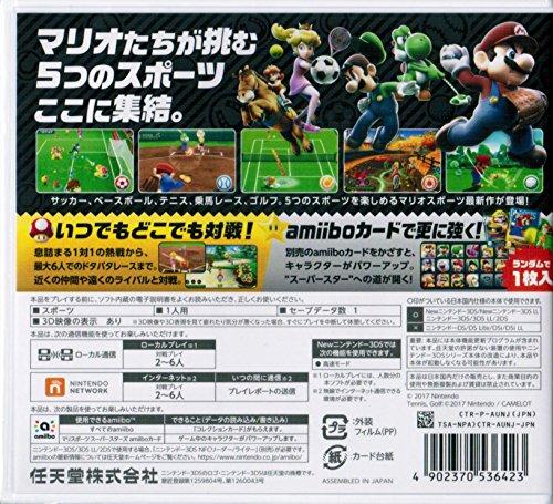 3DS マリオスポーツ スーパースターズ (【初回限定特典】『マリオスポーツ スーパースターズ』amiiboカード(1枚) 同梱)