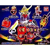 仮面ライダー鎧武 なりきり仮面ライダー鎧武 ガイム5 全6種