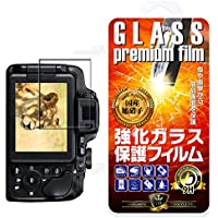 【GTO】Nikon COOLPIX B700/P900/P610 強化ガラス 国産旭ガラス採用 強化ガラス液晶保護フィルム ガラスフィルム 耐指紋 撥油性 表面硬度 9H 0.33mmのガラスを採用 2.5D ラウンドエッジ加工 液晶ガラスフィルム