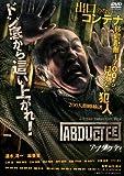 アブダクティ[DVD]