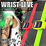 My Vision リストライブ 腕時計型MP4プレイヤー イヤフォン 音楽 ミュージック (ブルー) MV-WRISTLIVE-BL
