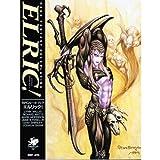 エルリック!―RPGルールブック