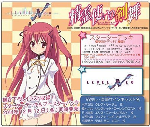 LEVEL.NEO(レベル・ネオ) 精霊使いの剣舞 スターターデッキ (LN-ST07)
