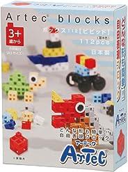 アーテック (Artec) ArTecブロック ボックス ビビット 112ピース