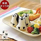 [ ギフト ラッピング 対応 30日間保証付き] 簡単 水族館 の人気者 ペンギン の おにぎりセット お弁当グッズ ペンギンおにぎりベビー デコ弁 キャラ弁 日本製オリジナルメモセット ( ペンギン 6705)