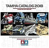 タミヤ カタログ 2018 スケールモデル版 64412