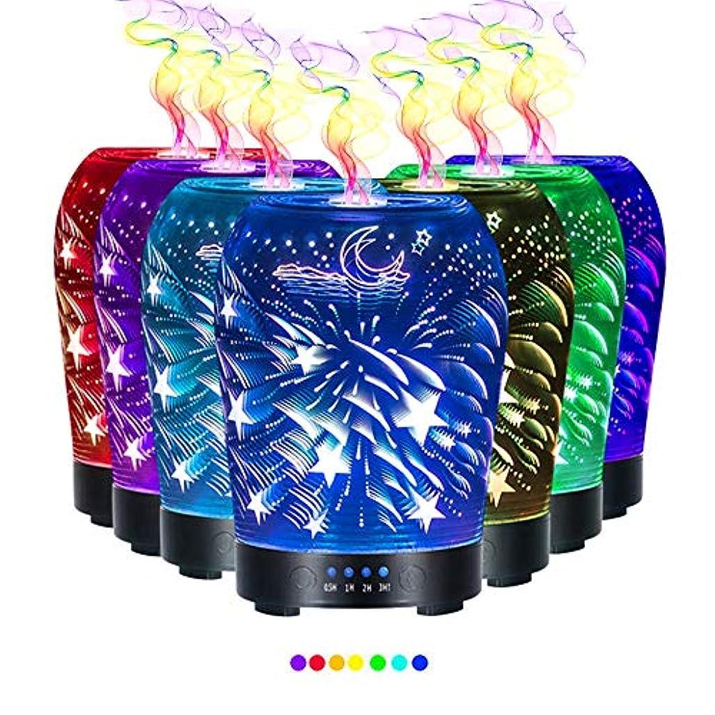 ゴムクレーター不満ディフューザーエッセンシャルオイル (100ml)-クリエイティブガラス流星シャワーアロマ加湿器7色変更 LED ライト & 4 タイマー設定、水なしオートシャットオフ