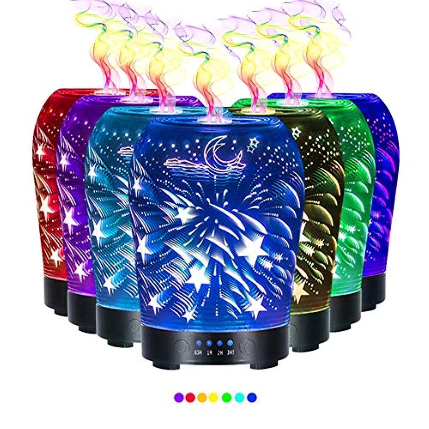 ガイドライン保証金入浴ディフューザーエッセンシャルオイル (100ml)-クリエイティブガラス流星シャワーアロマ加湿器7色変更 LED ライト & 4 タイマー設定、水なしオートシャットオフ