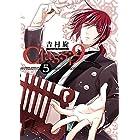 Classi9 (5) (デジタル版ガンガンコミックスONLINE)