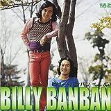 青春の歌シリーズ ビリーバンバン ツイン・ベスト