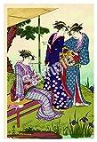 浮世絵 美人画 インテリア 絵画 日本画 デジタル アート プリント 額縁 付 A4版(菖蒲の池)
