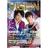 HERO VISION [ヒーローヴィジョン] Vol.39 (TOKYO NEWS MOOK 219号)