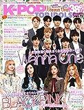 K-POP TOP IDOLS vol.11 (OAK MOOK-639)