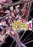 ガンダムビルドファイターズA(5)<ガンダムビルドファイターズA> (角川コミックス・エース)