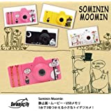 Swimming Fly Sominin ムーミン ピンク USB型3wayトイデジタルカメラ SF-CAM-010