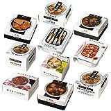 缶つま 缶づめ 10種類10食 詰合せセット(国分 k&k)