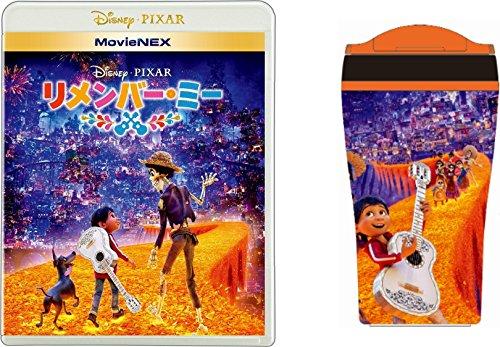 【Amazon.co.jp限定】リメンバー・ミー MovieNEX (早期購入特典:暑中お見舞いハガキ3枚セット付き) [ブルーレイ+DVD+デジタルコピー(クラウド対応)+MovieNEXワールド] タンブラー付き [Blu-ray]