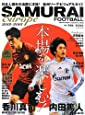 SAMURAI FOOTBALL EUROPE 2012-2013